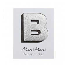 "Leather Sticker, the letter ""B"""